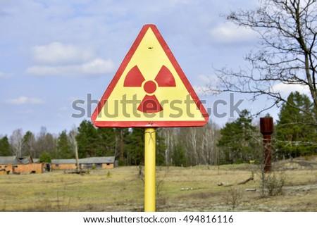 Metal radiation warning sign