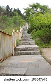 metal railings in a park, closeup of photo