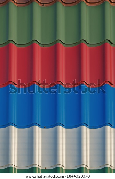 metal-shingles-materials-roof-tiles-600w