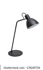 metalic black table lamp isolated on white background