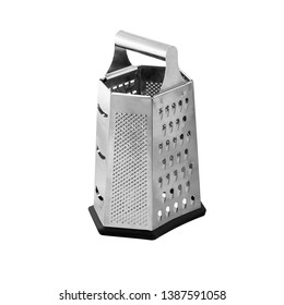metallic grater isolated on white background