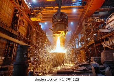 Metallurgy. Casting ingot. Electric arc furnace shop.