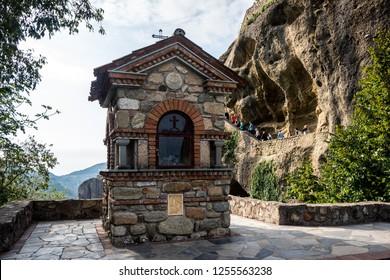 Meteora, Greece - September 19, 2018: Small Chapel at the entrance Great Meteoron Monastery, Meteora, Greece