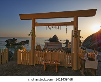 Metoiwa or the Couple rocks is a sacred rocks stack in the sea of Futami of Ise Mieken.