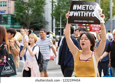 #METOO protest march in Seoul South Korea. Dated 18/08/2018