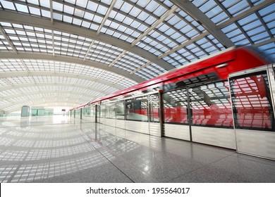metro in beijing T3 airport modern station