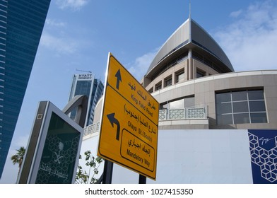 Metro Construction Mandatory Re-routing Sign  on Tahlia Street In Riyadh, Saudi Arabia, 01.12.2016