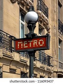 Metro sign, Paris, France, Western Europe.