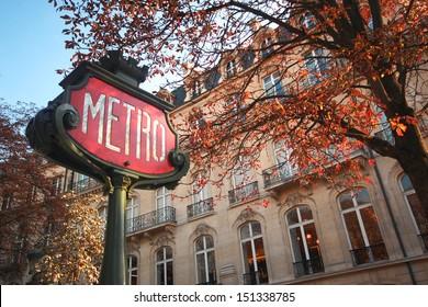 Metro sign in Paris - horizontal