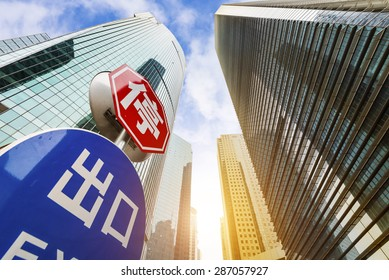 Metropolis of Shanghai's modern office building