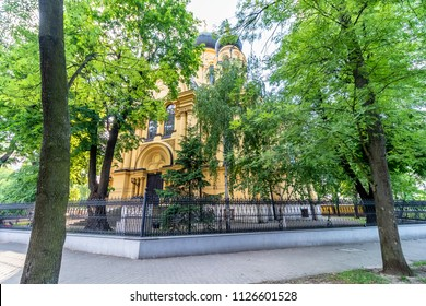 The Metropolitan Cathedral of the Holy and Equal-to-the-Apostles Mary Magdalene. Polish Orthodox cathedral serving the needs of a community of Russian faithful