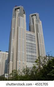 Metropolitan Government Building in Shinjuku quarter, Tokyo