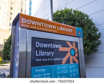 Metropolitan Library in Oklahoma City - OKLAHOMA CITY / OKLAHOMA - OCTOBER 18, 2017