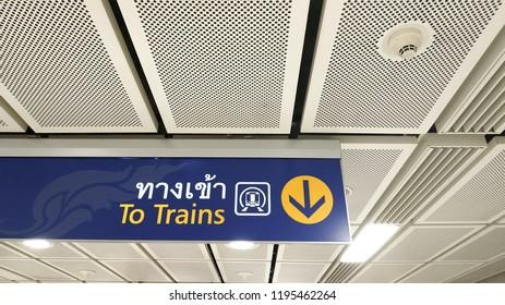 Metropolitan Rapid Transit, MRT, Bangkok City, Thailand. October 5, 2018. Guide Post of to trains.