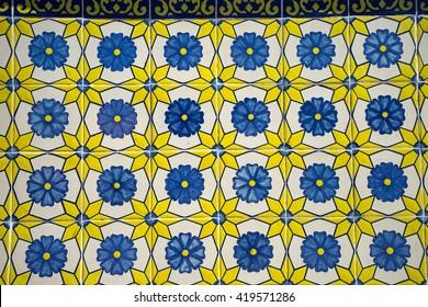 Mexican Tile Pattern In Dolores Hidalgo Guanajuato