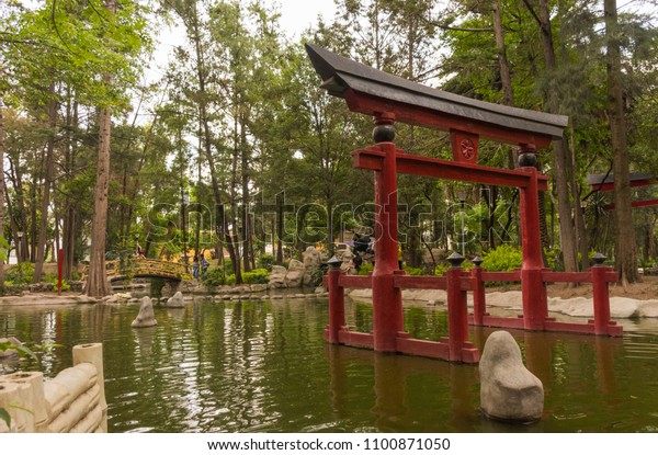Mexico City, Mexico, 06/22/17. Masayoshi Ohira park better known as Japanese garden at Mexico City.