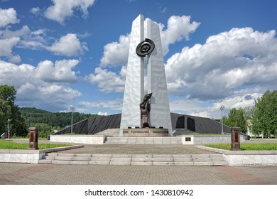 "MEZHDURECHENSK, RUSSIA - June 17, 2019 Monument to the Fallen Miners of Mezhdurechensk. Front view of the impressive ""Miner's Glory Memorial"" opened in the local park in 2001."