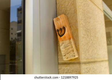Mezuzah. Jewish traditions and customs: Jewish Religious attribute at the entrance to a house. Large Decorative Mezuzah at the entrance to a modern residential building in Israel