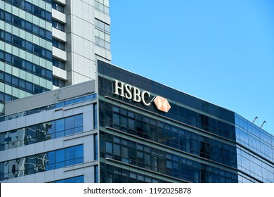 MIAMI, USA - AUGUST 22, 2018 HSBC bank in Miami Florida