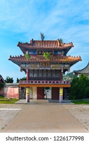 MIAODAO, CHANGDAO ISLANDS, SHANDONG, CHINA - 20JUL2018: This island is famous for having a large number of temples.