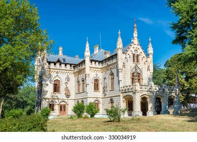MICLAUSENI, ROMANIA - AUGUST 04,2015: Miclauseni Castle, one of the most beautifull neo-gothic castles, belonged to Sturdza famil, famous in its time for art collections and a remarkable large library