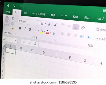 Microsoft office excel application menu on computer screen close up in Tokyo Japan Sep 21st 2018