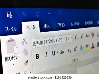 Microsoft office word application menu on computer screen close up in Tokyo Japan Sep 21st 2018