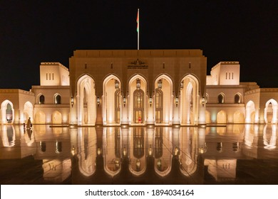 Middle East, Arabian Peninsula, Oman, Muscat. Night time view of the Royal Opera House.