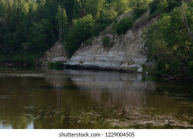Middle Ural, Russia, -  wildlife landscape in sunny day