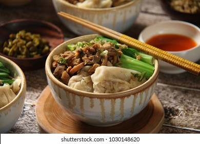 Mie Ayam Pangsit. Wonton noodle soup, a Chinese dish popular in Indonesia.