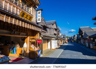 Mie, Japan -  14 December 2017 - Oharai-machi Street in Mie Japan.It is a tourist spot in front of Ise Jingu Shrine. There are various stores and restaurants.