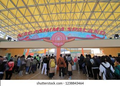 MIE JAPAN - NOVEMBER 11, 2018: Unidentified people visit Nagashima spa land amusement park in Mie Japan.