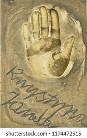 Miedzyzdroje, Poland, 15 August 2018:  A handprint of famous Polish actress and director Krystyna Janda made in a brass plate
