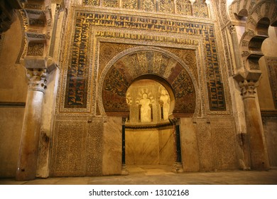 the mihrab of the cordoba's mosque