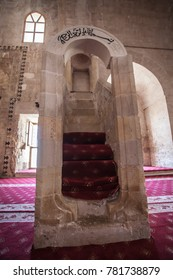 Mihrab place in the mosque that marks the direction of the mecca and where the imam is located to guide the Islamic prayer, `zinciriye medrese` built in 1385, Mardin Turkey