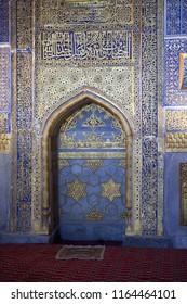 Mihrab in the Tilya-Kori Madrasah that located at Registan square in Bukhara, Uzbekistan.