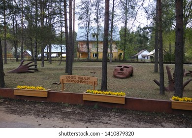 Mikaszowka, Poland - May 2, 2019: Memorial to the victims of Augustow roundup, a military operation in 1945 against the Polish WWII anti-communist partisans, following the Soviet takeover of Poland.