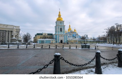 Mikhailovskaya Square in front of the St. Michael's Golden-domed Cathedral in Kiev. Winter day.