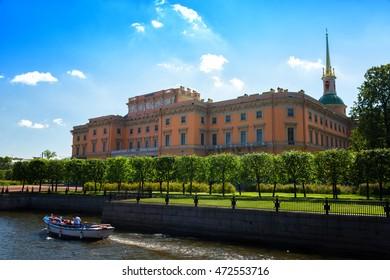Mikhailovsky Castle on the Fontanka River, St. Petersburg