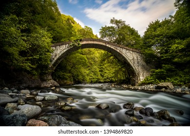 Mikron Bridge (Camlihemsin / Rize / Turkey)