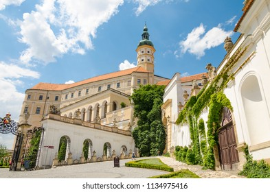 Mikulov, Moravia, Czech Republic - June 16, 2018: Mikulov castle (Nikolsburg) frontyard open to tourists