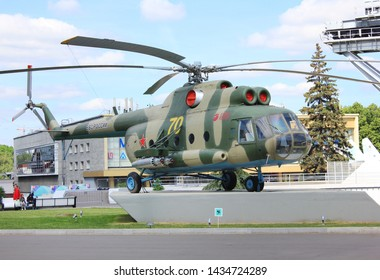 Mil Mi-8 medium twin-turbine helicopter built in Soviet Union at VDNKh expo center in Moscow, Russia on June 2019