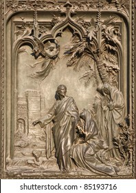 Milan - detail from main bronze gate - apparition of Jesus to Mary of Magdalene