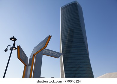 Milan - ITA -  DEC  2017 - City life with signs -  Isozaki Tower in City Life complex in 3 Torri Milan place, modern buildings and condos