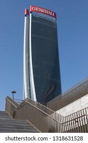 Milan (Italy) 2019/02/17 - Torre Generali, nell'area di Citylife, progettata dall'architetto Zaha Hadid.