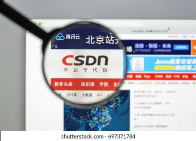 Milan, Italy - August 10, 2017: Csdn website. It is one of the biggest networks of software developers in China. It provides Web forums, blog hosting, IT news, and other services. Csdn logo visible.