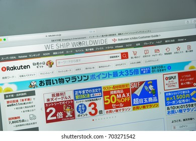 Milan, Italy - August 10, 2017: Rakuten website homepage. It is a Japanese electronic commerce and Internet company based in Tokyo. Rakuten logo visible.