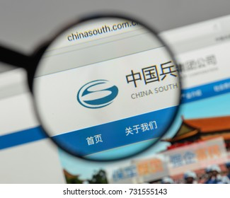 Milan, Italy - August 10, 2017: China South Industries Group logo on the website homepage.