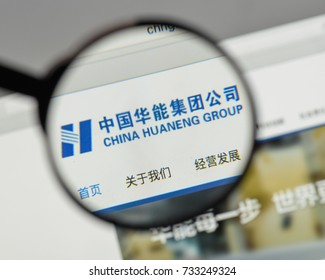 Milan, Italy - August 10, 2017: China Huaneng Group logo on the website homepage.