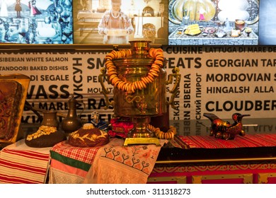 MILAN, ITALY - AUGUST 16: Inside the Russian pavilion at Expo, universal exposition on the theme of food on AUGUST 16, 2015 in Milan.